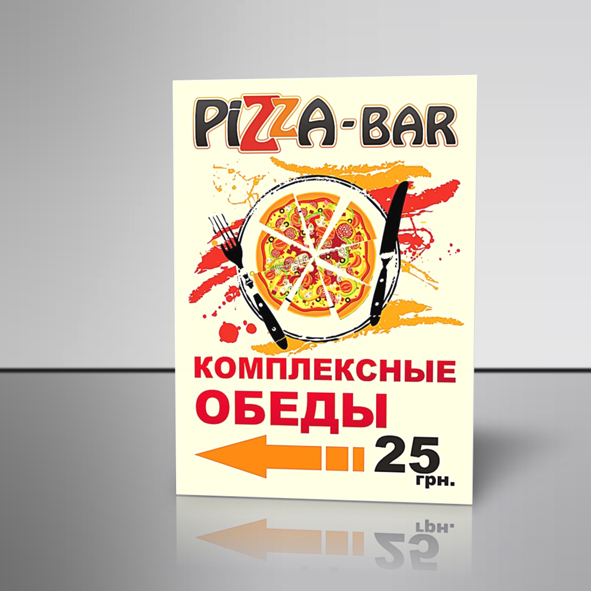 Pizza-Bar